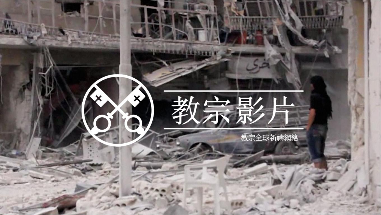 六月 : 消除武器貿易