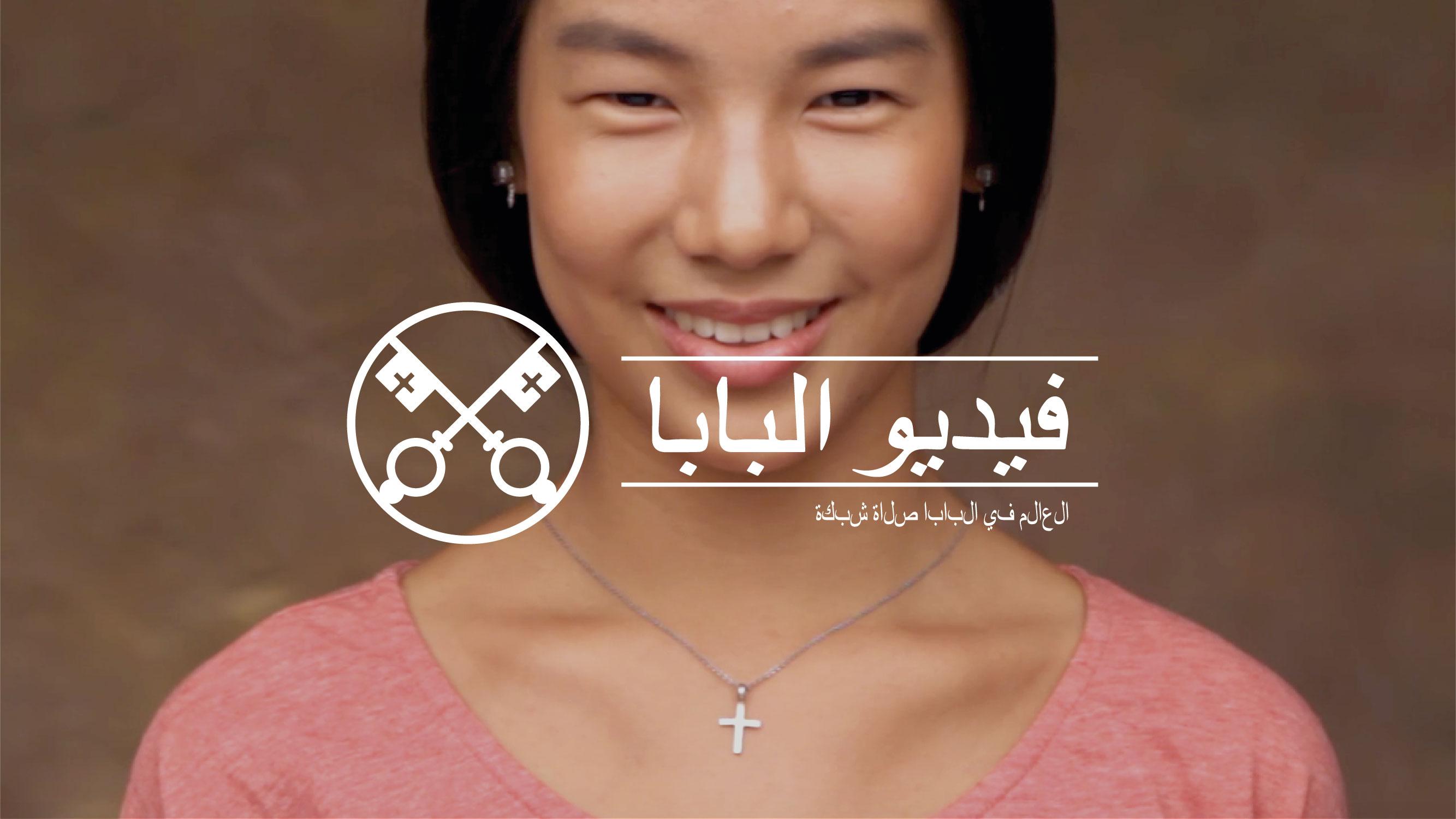 .المسيحيون في آسيا