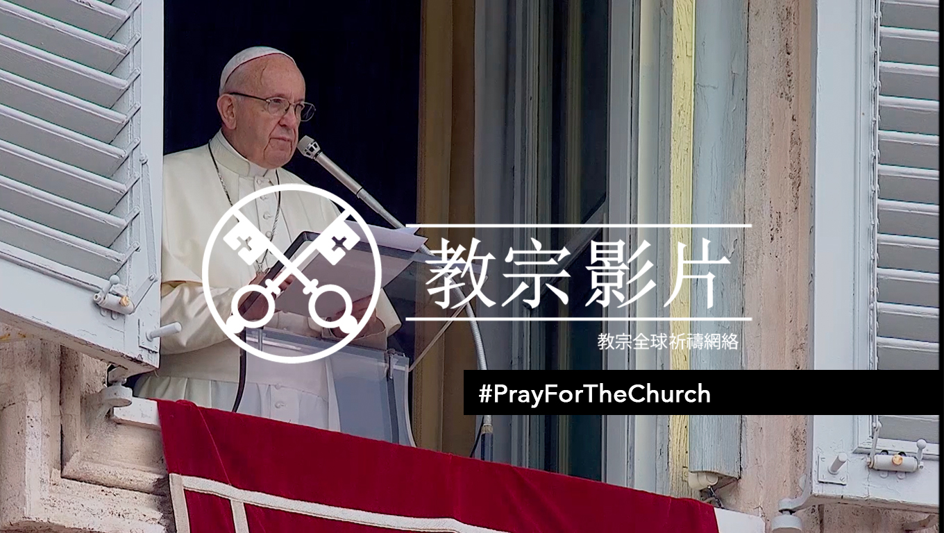 十月 : #PrayForTheChurch