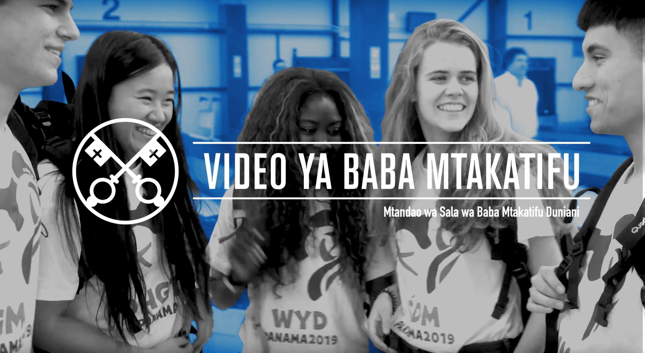 January: Vijana na Mfano wa Mama Maria