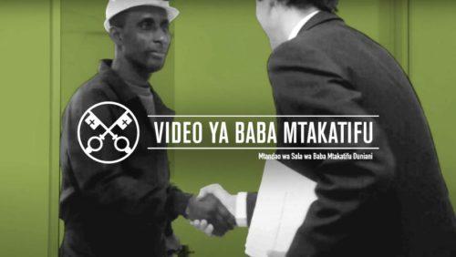 Official Image - TPV 9 2020 SW - Video ya Baba Mtakatifu - HESHIMA KWA RASILIMALI ZA DUNIA