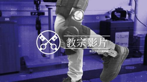 Official Image - TPV 11 2020 CN TRAD - 教宗影片 - 為人工智慧