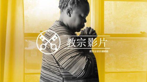 Official Image - TPV 12 CN TRAD - 教宗影片 - 為祈禱生活