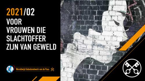 Official Image TPV 2 2021 NL - De Video van de Paus - - Voor vrouwen die slachtoffer zijn van geweld