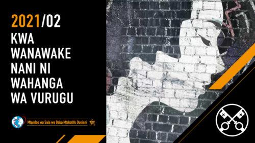 Official Image TPV 2 2021 SW - Video ya Baba Mtakatifu - Kwa wanawake nani ni wahanga wa vurugu