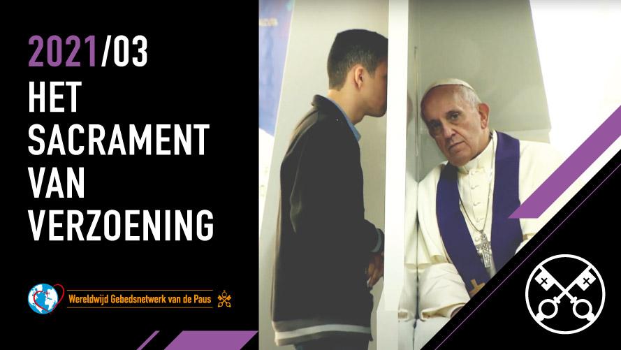 MAART: Het sacrament van verzoening