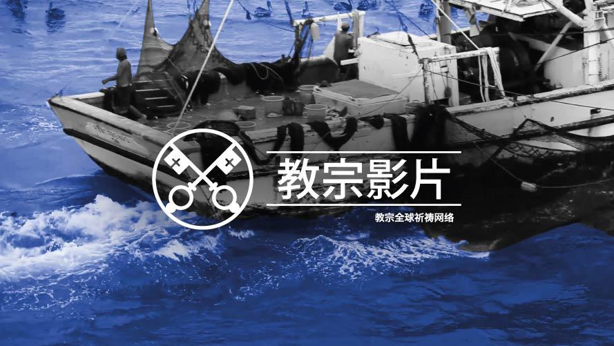 8月 : 为海事界