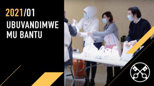 Official Image TPV 1 2021 RW - Videwo ya Papa - Ubuvandimwe mu bantu