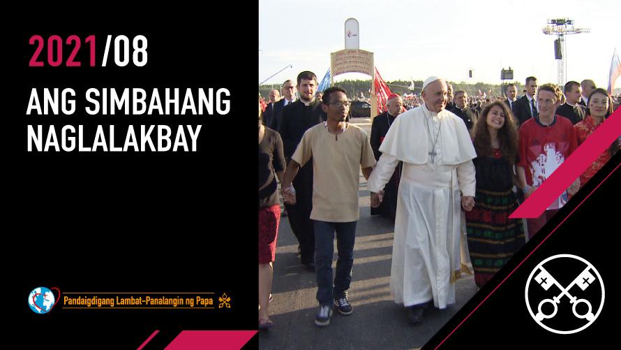 AUGUST   Ang Simbahang Naglalakbay
